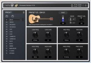 OMNI ACは無償提供のソフトウエアにより細かな音作りも可能
