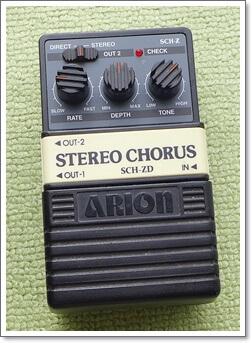ARION ( アリオン )のステレオコーラス SCH-ZD