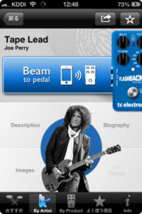 Tape Lead JoePerry