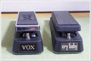 VOXとJIM DUNLOPのワウ比較