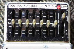 グラフィックイコライザーGE-7をゲインブースターとして使用する場合