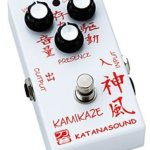 KATANASOUND Kamikaze 神風