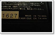 日本製と台湾製チューブスクリーマーTS10の違い