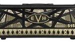 EVH ( イーブイエイチ )大型アンプ