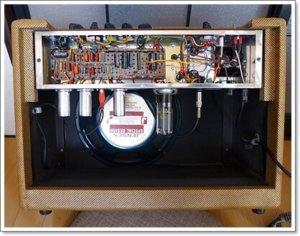ギターアンプのスピーカー交換