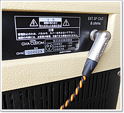 GRECO GVA CUSTOMのスピーカー出力端子