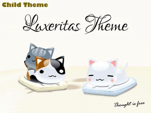 [親テーマ・子テーマ] Luxeritasのアップデート手順