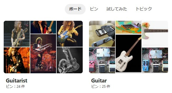 """""""ギター改造ネット""""のPinterest"""